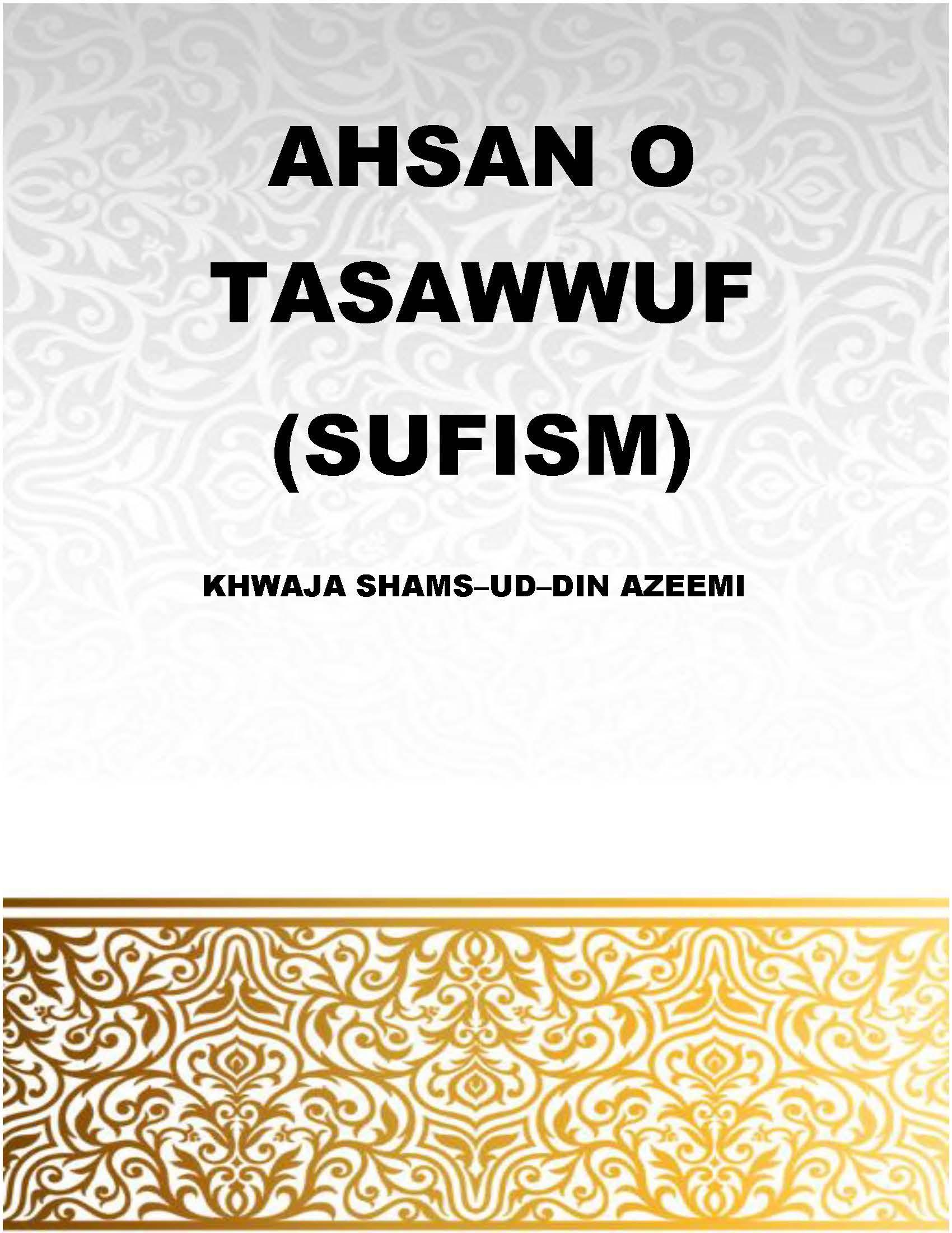 Ahsan o Tasawuf (sufism)