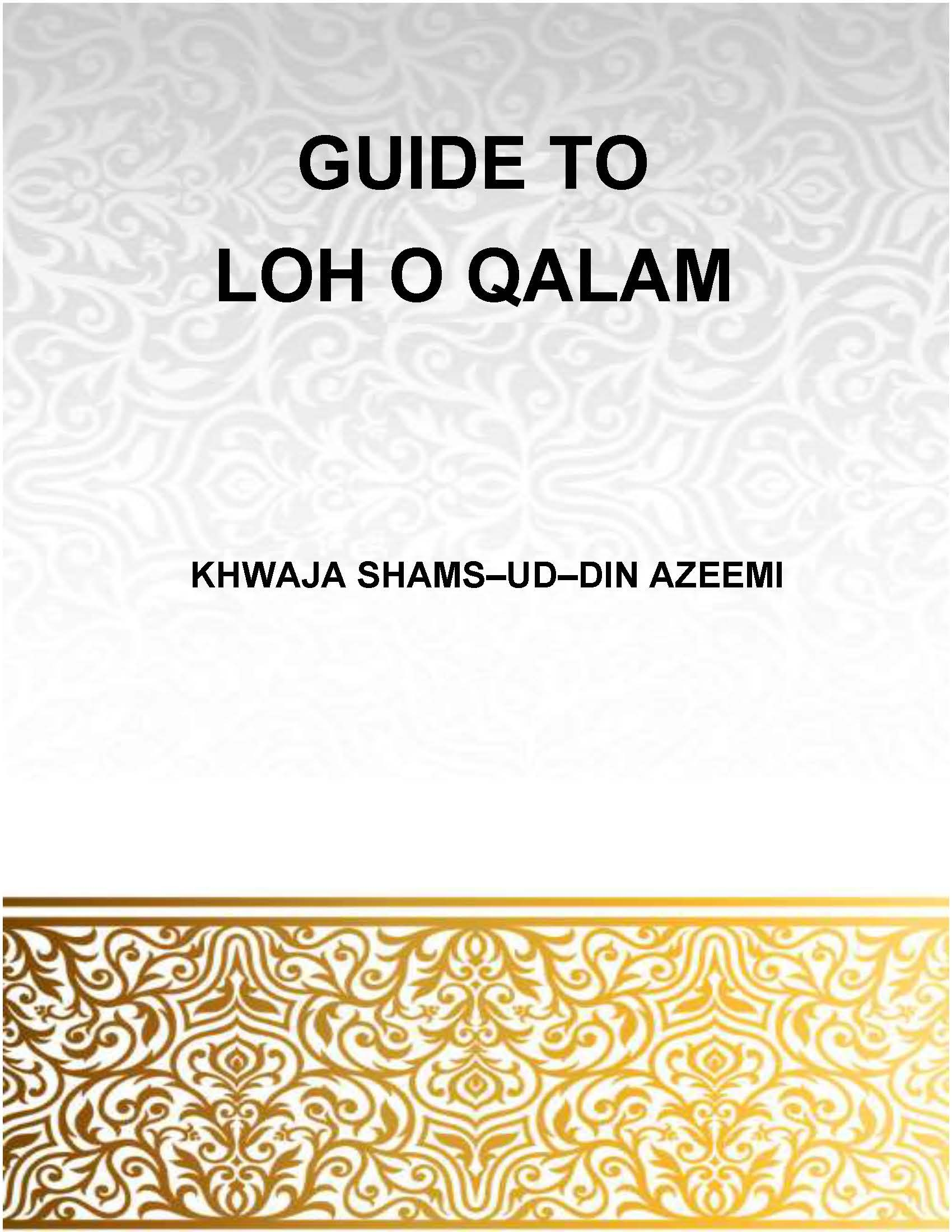GUIDE TO LOH O QALAM