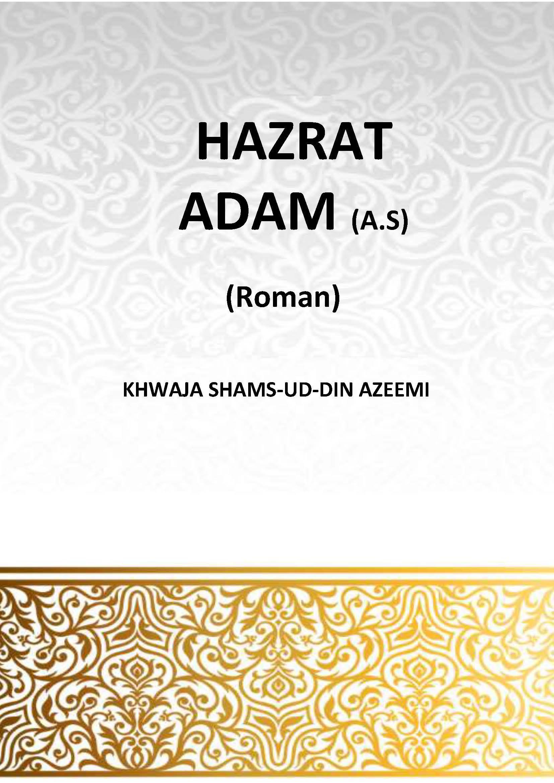 Hazrat  Aadam Aleh Salam