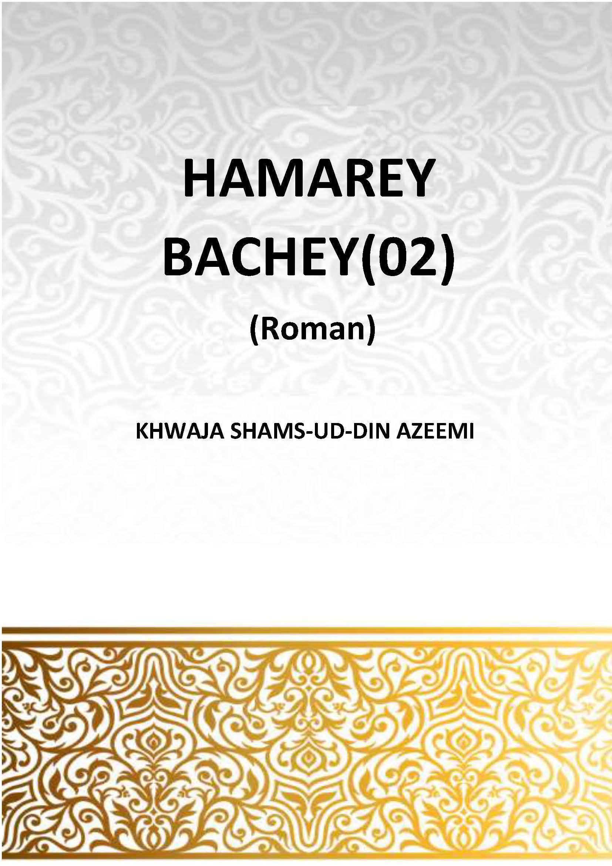 HAMARE BACHCHEY Serial-2 (Roman)