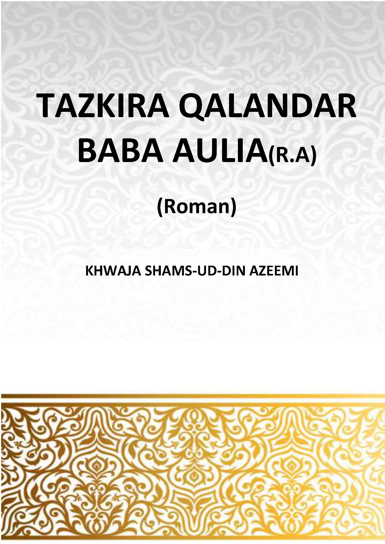Tazkira Qalandar Baba Aulia R.A