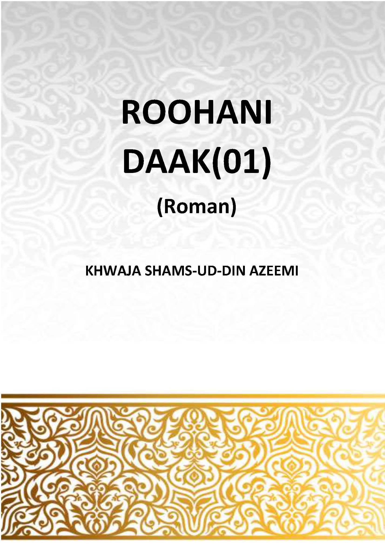 Roohani Daak (1)