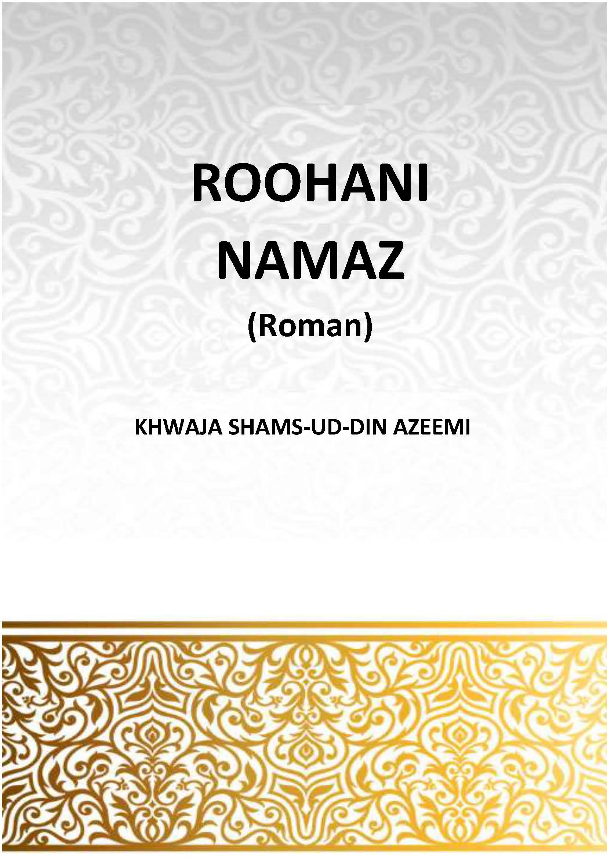 ROOHANI NAMAZ Roman Urdu