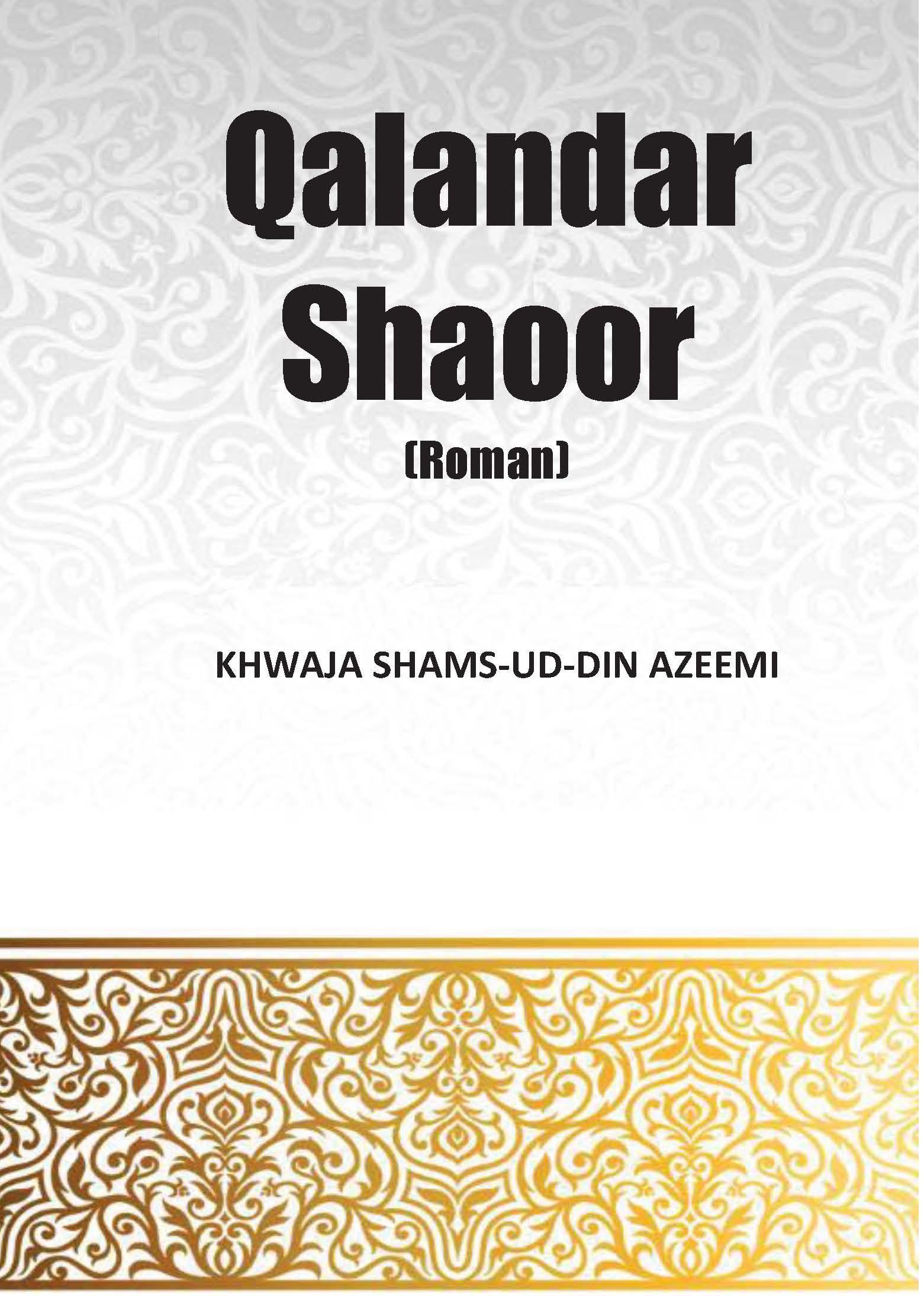 Qalandar Shaoor-Roman