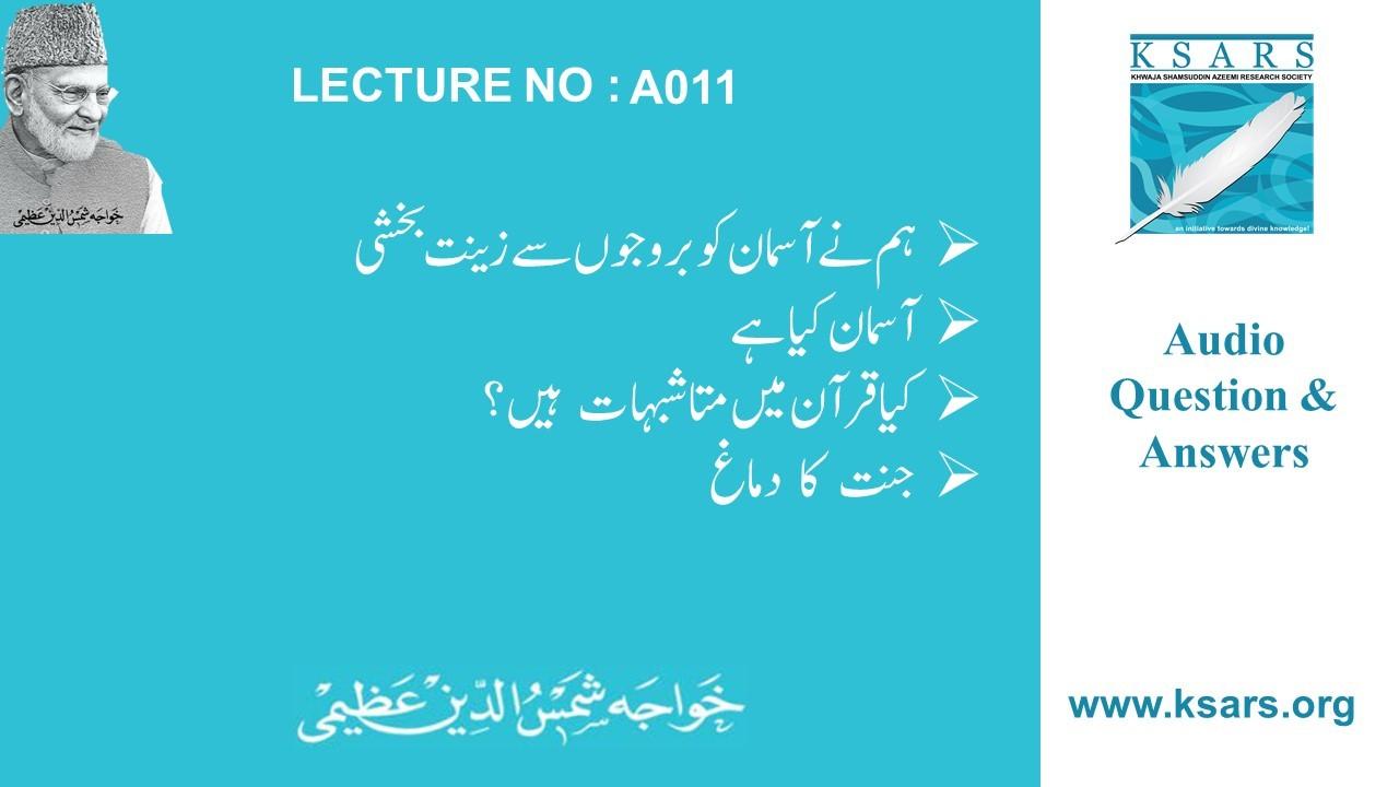 Q&A Aasman Aur Barooj Sey Zeenat