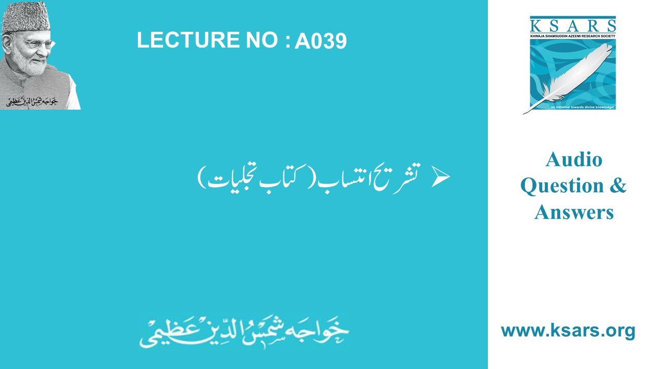Q&A Tashreeh Intesab - Tajaliyat