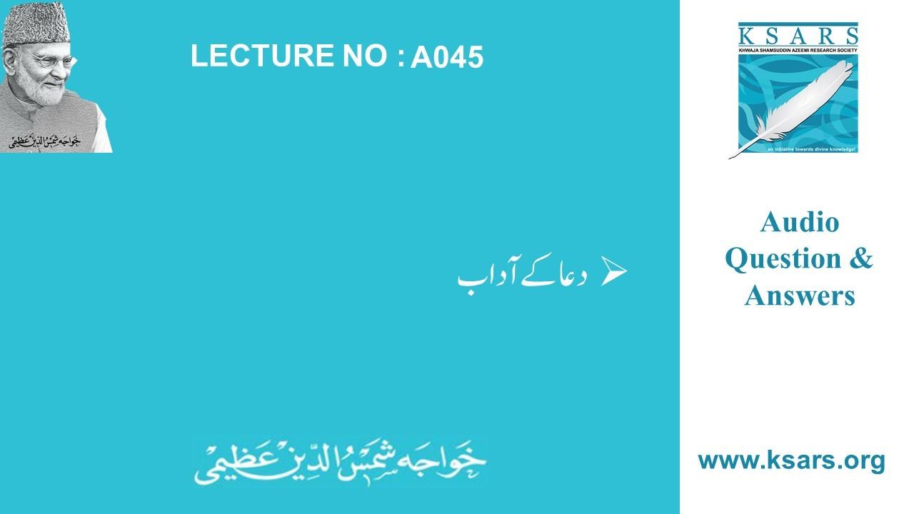 Q&A Dua Key Aadab