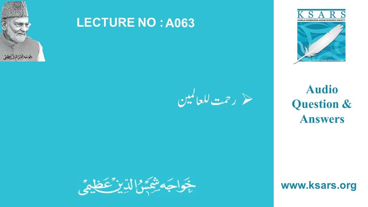 Q&A Rehmatul Alameen