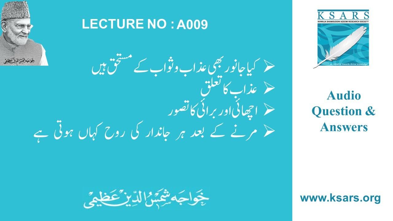 Q&A Rooh Kahan Hoti Hey