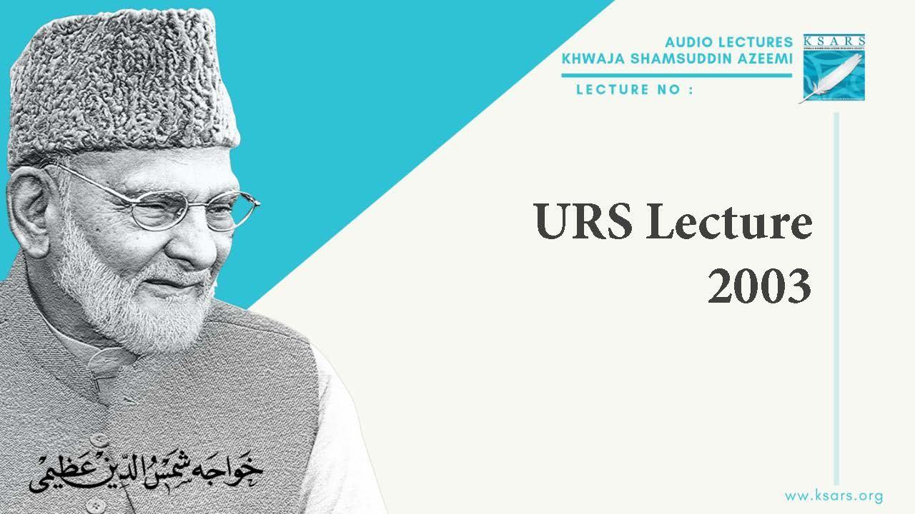 URS Qalandar Baba Auliya - 2003