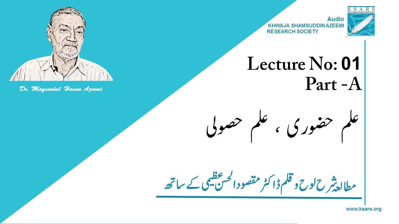 Lecture-1.1 Ilme_Huzoori_Ilme_Husooli