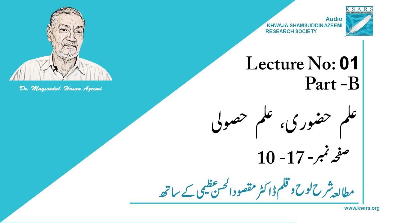 Lecture-1.2 Ilme_Huzoori_Ilme_Husooli