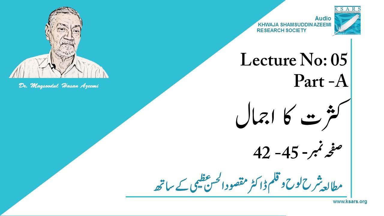 Lecture-5.1 Kasrat Ka Ajmal