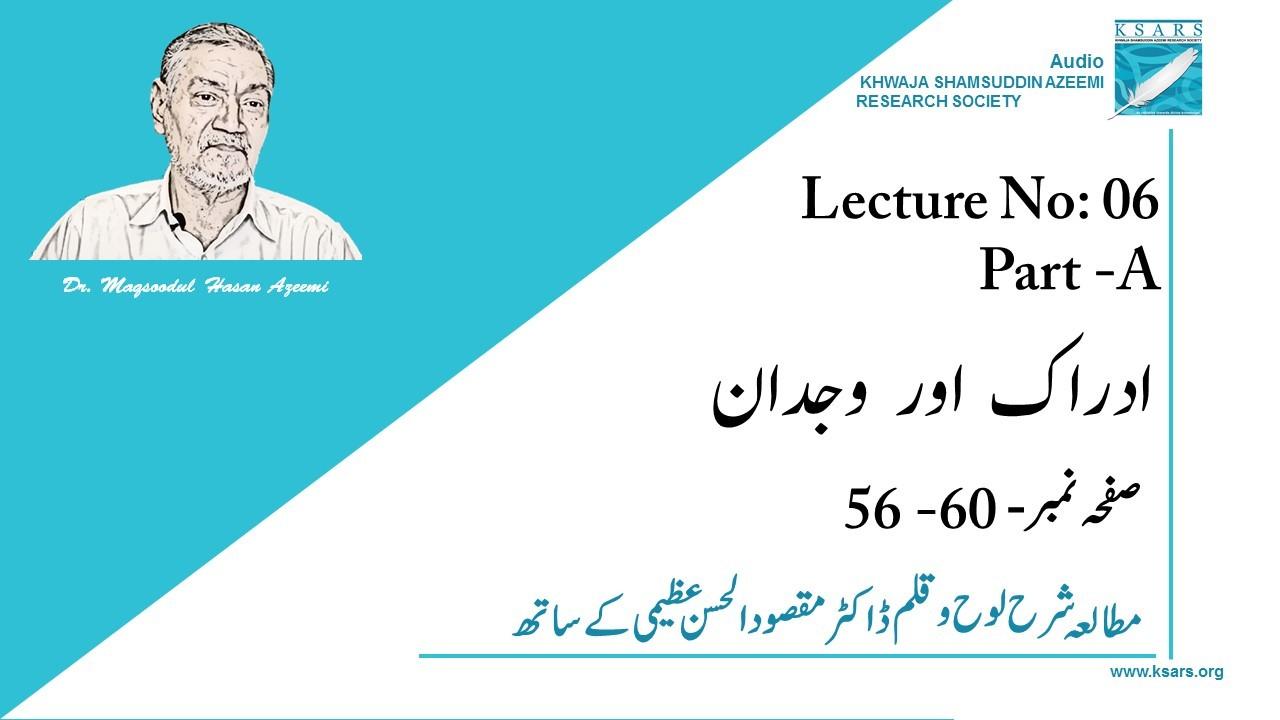 Lecture-6.1 Idrak Aur Wajdan