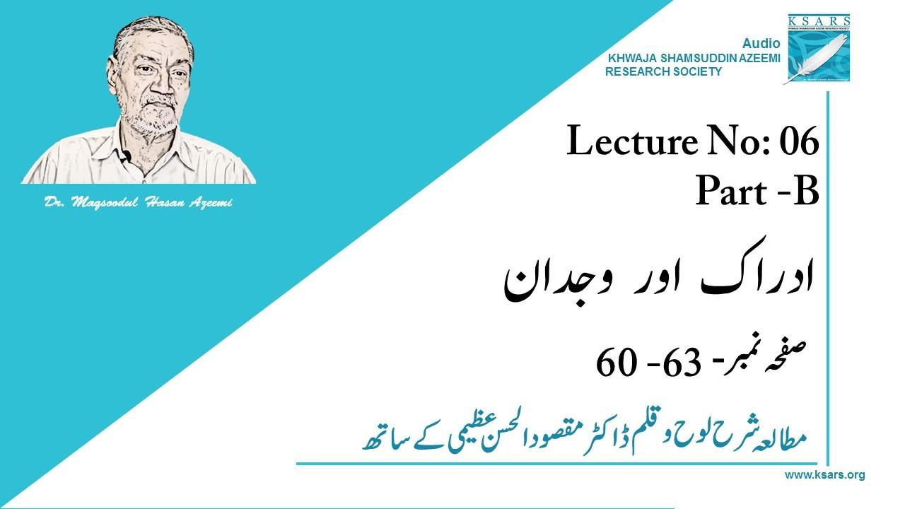 Lecture-6.2 Idrak Aur Wajdan
