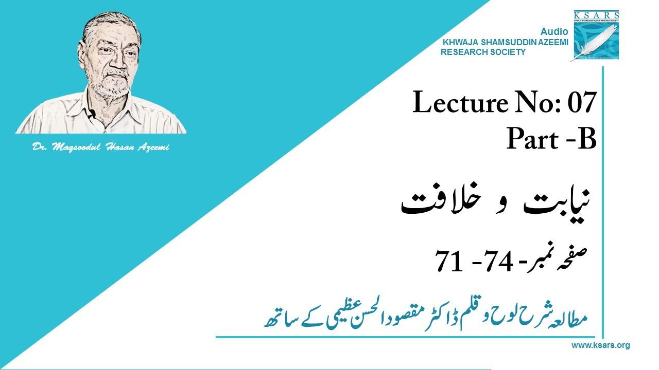 Lecture-7.2 Niyabat Aur Khilafat