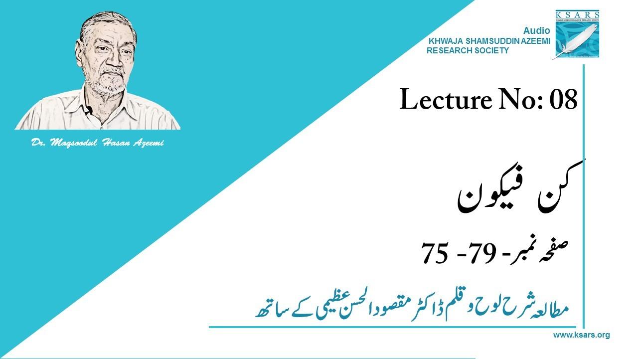 Lecture-8 Kun Fa Yakun