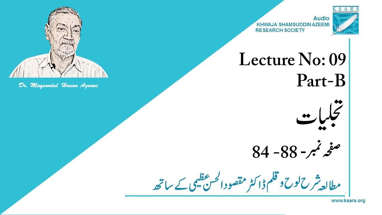 Lecture-9.1 Tajaliyat