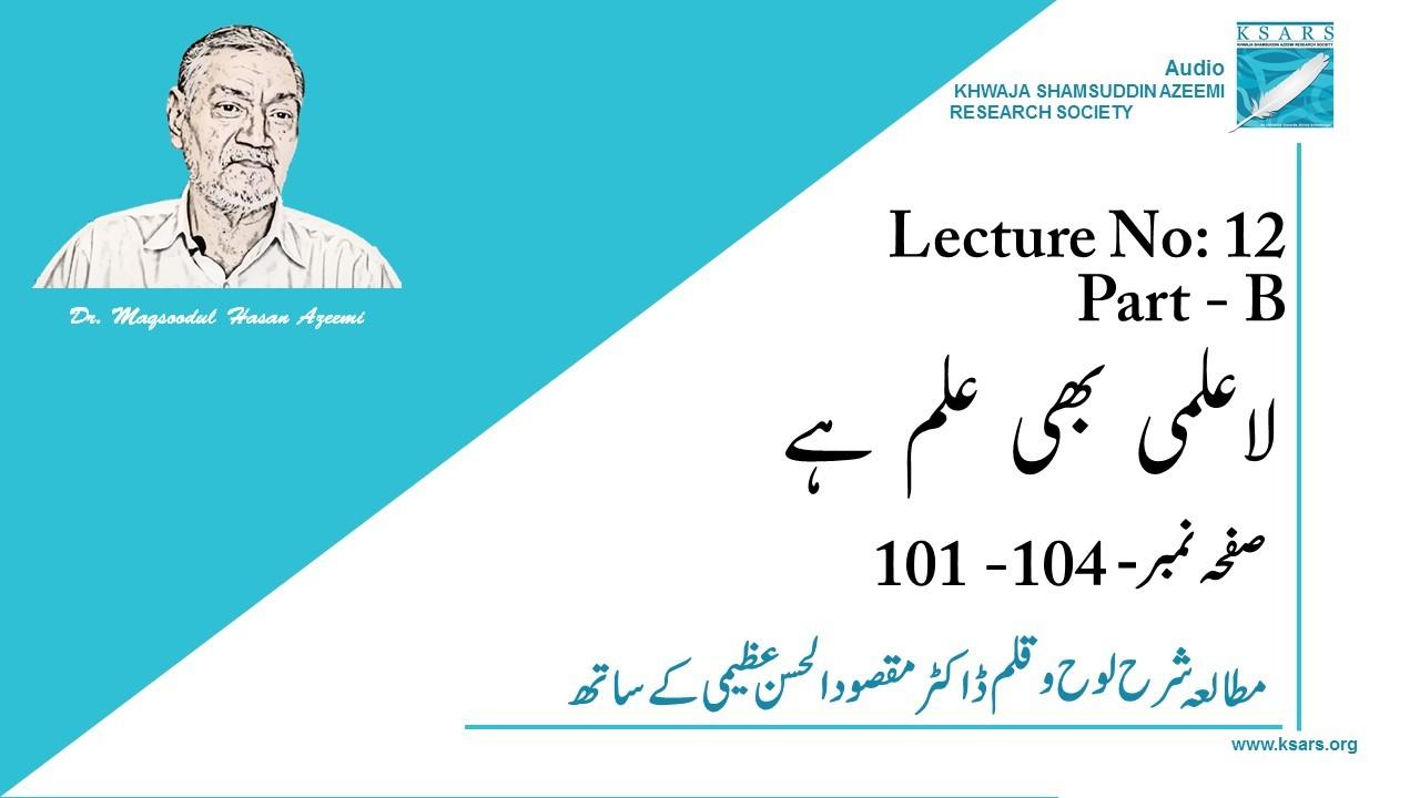 Lecture-14.2 Nisbat e Ilmia