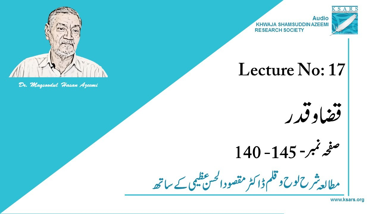 Lecture-17 Qaza o Qadar