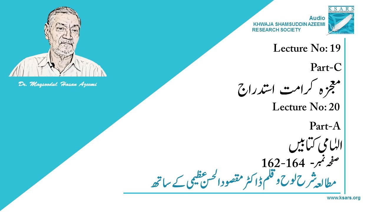 Lecture-20.1 Ilhami Kitabein