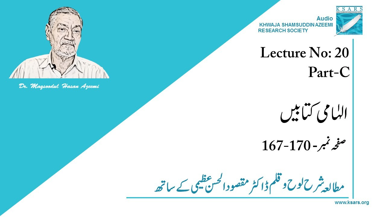 Lecture-20.3 Ilhami Kitabein