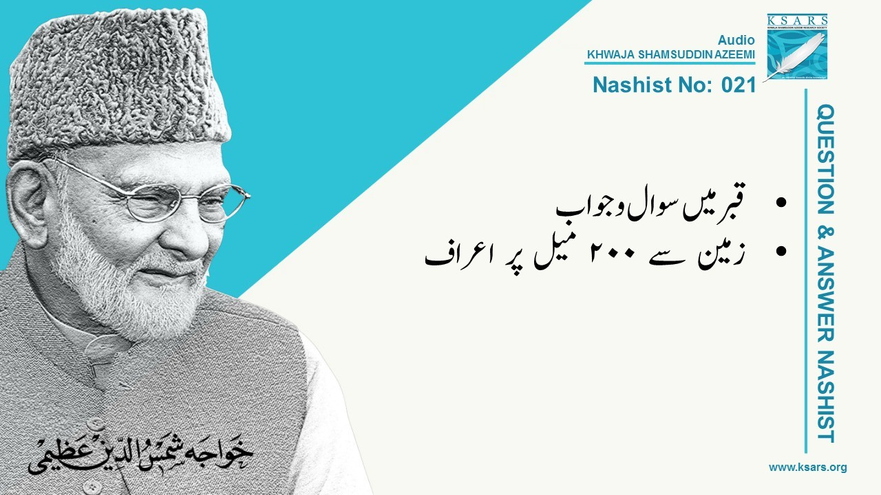 Q&A Aaraf Aur Qabar