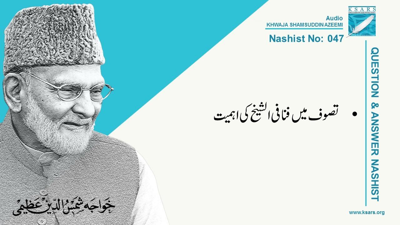 Q&A Tassawuf Aur Fanafi sheikh