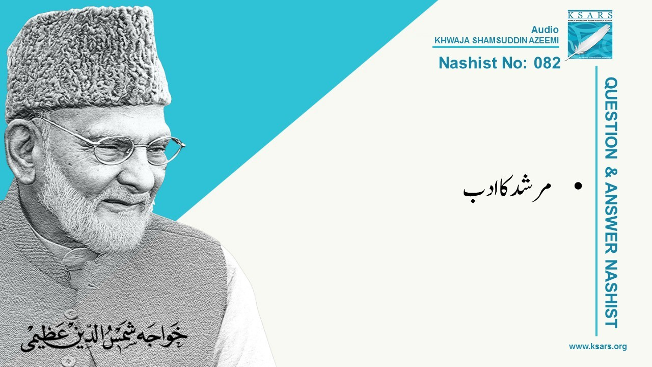 Q&A Murshid Ka Adab