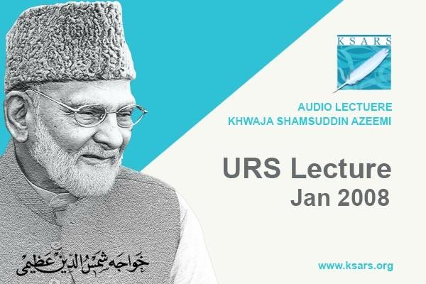 URS Qalandar Baba Auliya - 2008