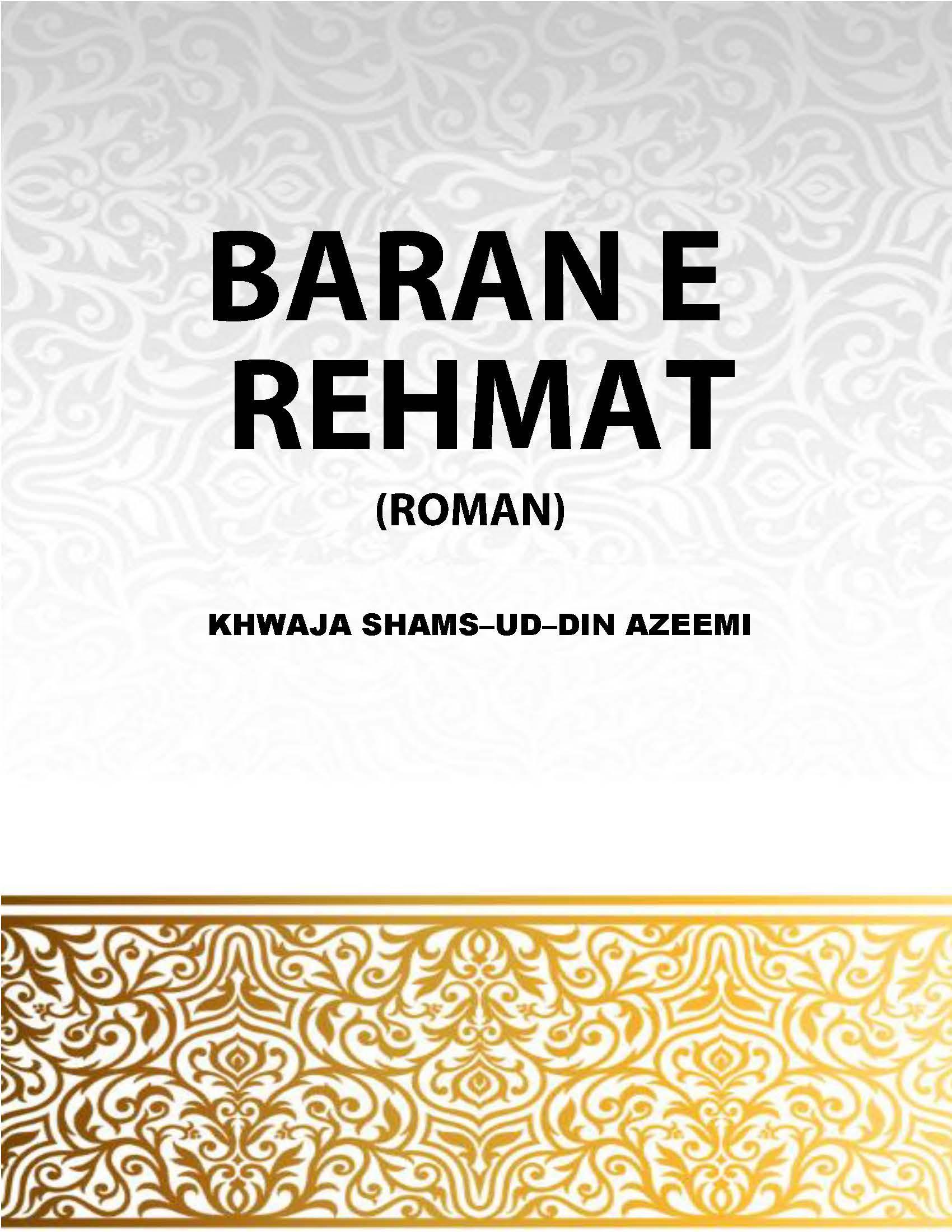 BARAN E REHMAT