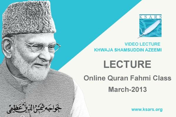 Lecture Online Quran Fehmi Class (ii) 2013