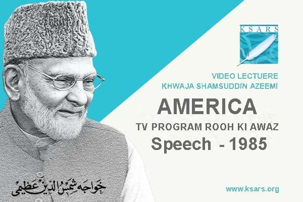 AMERICA TV PROGRAM Rooh Ki Awaz  1985