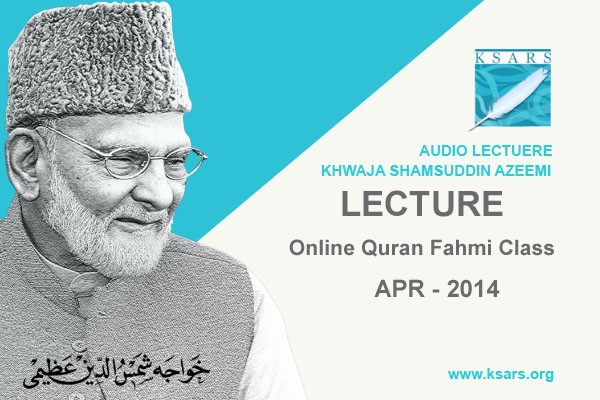 Lecture Online Quran Fehmi Class 2014