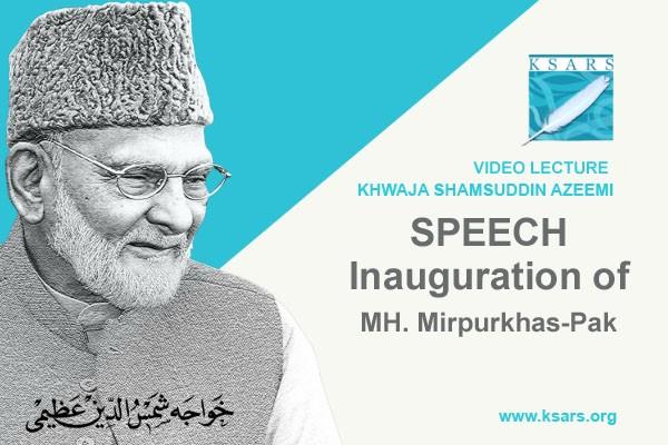 Muraqba Hall Inauguration Mirpurkhas SPEECH