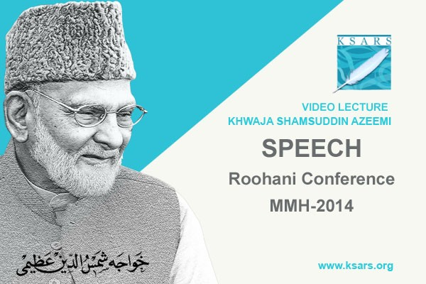 ROOHANI CONFERNCE MMH