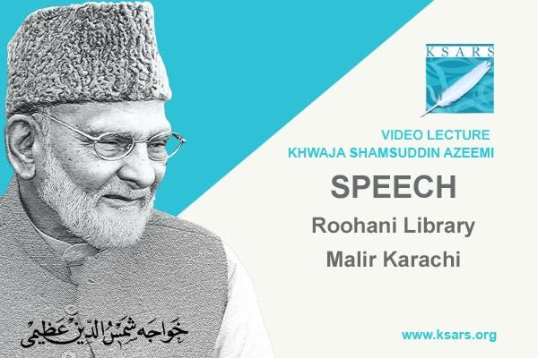 ROOHANI LIBRARY MALIR SPEECH