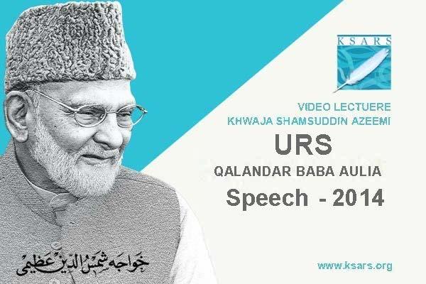 URS QALANDAR BABA AULIA Speech 2014