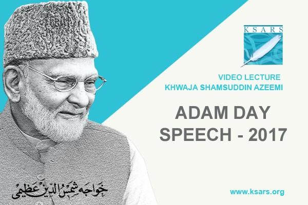 ADAM DAY Speech 2017