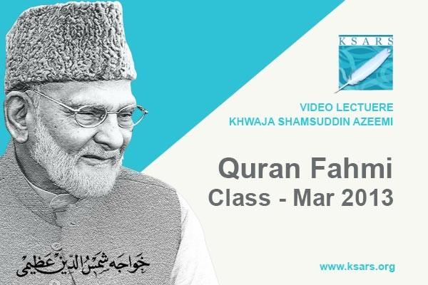 Online Class Quran Fahmi Class, March 2013 lecture