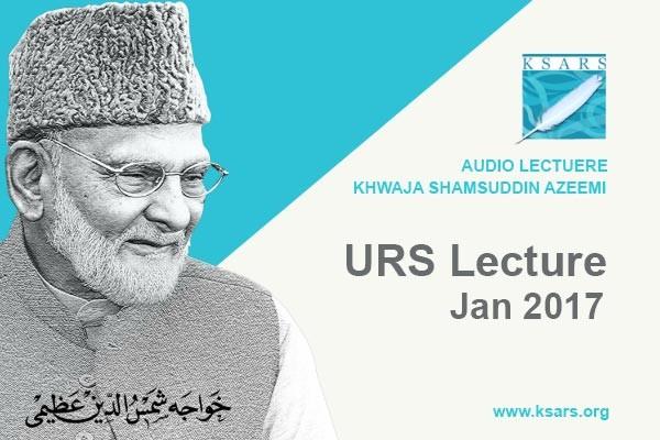 URS Lecture Jan 2017