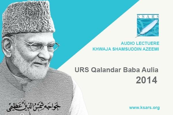 URS Qalandar Baba Auliya - 2014