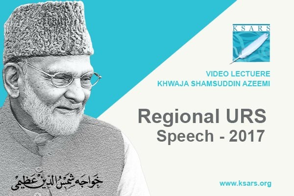 Regional URS 2017 Speech